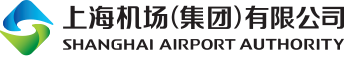 上海机场集团有限公司